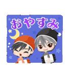 天下統一恋の乱~Love Ballad~(個別スタンプ:27)