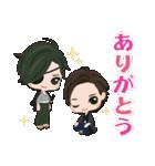 天下統一恋の乱~Love Ballad~(個別スタンプ:29)