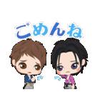 天下統一恋の乱~Love Ballad~(個別スタンプ:30)