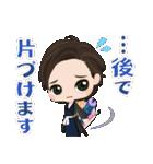 天下統一恋の乱~Love Ballad~(個別スタンプ:36)