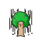 崖の上の木(個別スタンプ:04)