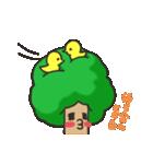崖の上の木(個別スタンプ:07)