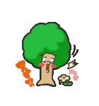 崖の上の木(個別スタンプ:15)