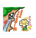 崖の上の木(個別スタンプ:16)
