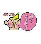 ちょ~便利![あけみ]のスタンプ!(個別スタンプ:05)