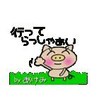 ちょ~便利![あけみ]のスタンプ!(個別スタンプ:06)