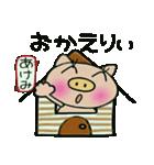 ちょ~便利![あけみ]のスタンプ!(個別スタンプ:08)