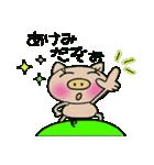 ちょ~便利![あけみ]のスタンプ!(個別スタンプ:09)