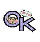ちょ~便利![あけみ]のスタンプ!(個別スタンプ:10)