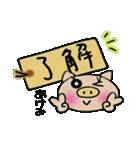 ちょ~便利![あけみ]のスタンプ!(個別スタンプ:13)