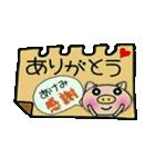 ちょ~便利![あけみ]のスタンプ!(個別スタンプ:16)