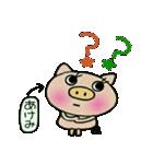 ちょ~便利![あけみ]のスタンプ!(個別スタンプ:22)