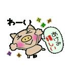 ちょ~便利![あけみ]のスタンプ!(個別スタンプ:25)