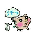 ちょ~便利![あけみ]のスタンプ!(個別スタンプ:30)