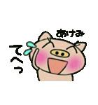 ちょ~便利![あけみ]のスタンプ!(個別スタンプ:31)