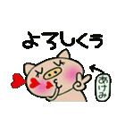 ちょ~便利![あけみ]のスタンプ!(個別スタンプ:34)