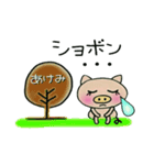 ちょ~便利![あけみ]のスタンプ!(個別スタンプ:37)