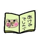 ちょ~便利![あけみ]のスタンプ!(個別スタンプ:39)