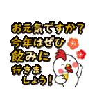 お正月の超でか文字スタンプ(2017年賀状)(個別スタンプ:27)