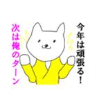 あけおめ☆押忍(個別スタンプ:05)