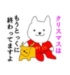 あけおめ☆押忍(個別スタンプ:07)