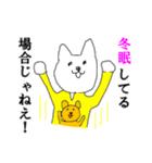 あけおめ☆押忍(個別スタンプ:09)