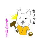 あけおめ☆押忍(個別スタンプ:10)
