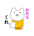 あけおめ☆押忍(個別スタンプ:14)