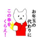 あけおめ☆押忍(個別スタンプ:15)