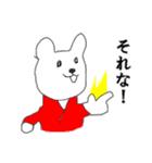 あけおめ☆押忍(個別スタンプ:19)