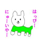 あけおめ☆押忍(個別スタンプ:20)