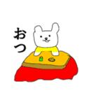 あけおめ☆押忍(個別スタンプ:21)