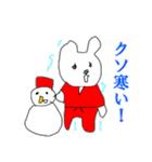 あけおめ☆押忍(個別スタンプ:23)