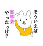 あけおめ☆押忍(個別スタンプ:26)