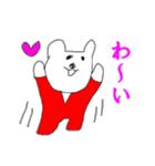 あけおめ☆押忍(個別スタンプ:27)
