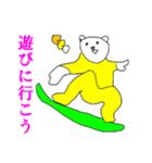 あけおめ☆押忍(個別スタンプ:29)