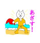 あけおめ☆押忍(個別スタンプ:30)