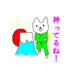 あけおめ☆押忍(個別スタンプ:31)