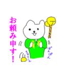 あけおめ☆押忍(個別スタンプ:32)