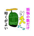 あけおめ☆押忍(個別スタンプ:33)