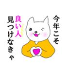 あけおめ☆押忍(個別スタンプ:34)
