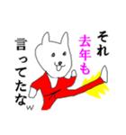 あけおめ☆押忍(個別スタンプ:35)