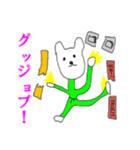 あけおめ☆押忍(個別スタンプ:36)