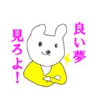 あけおめ☆押忍(個別スタンプ:37)