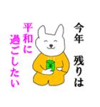 あけおめ☆押忍(個別スタンプ:38)