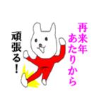 あけおめ☆押忍(個別スタンプ:39)