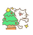 にゃんたろーの日常2017(個別スタンプ:1)