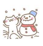 にゃんたろーの日常2017(個別スタンプ:2)