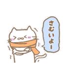 にゃんたろーの日常2017(個別スタンプ:3)