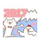 にゃんたろーの日常2017(個別スタンプ:10)